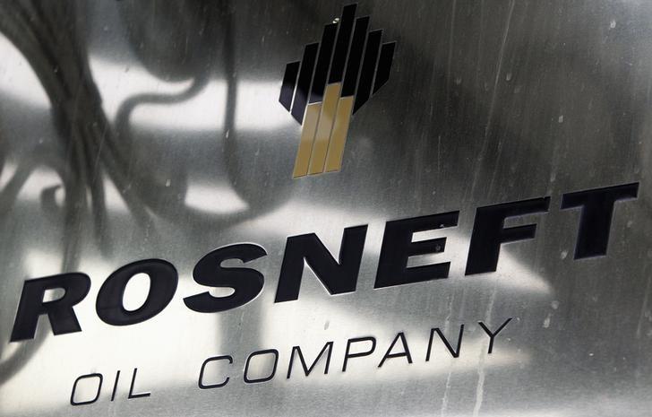 «Роснефть» купила «Таймырнефтегаз» за$11 млрд