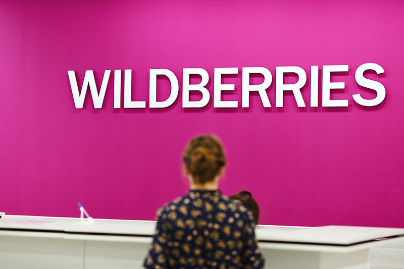 Wildberries Татьяны Бакальчук покупает банк