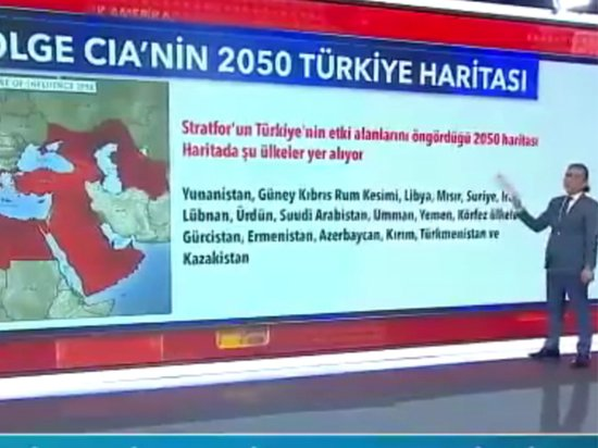 Турецкий госканал показал прогноз своего «расширения» на юг России