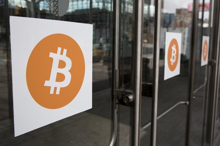 Криптовалюта EOS рухнула на 30%