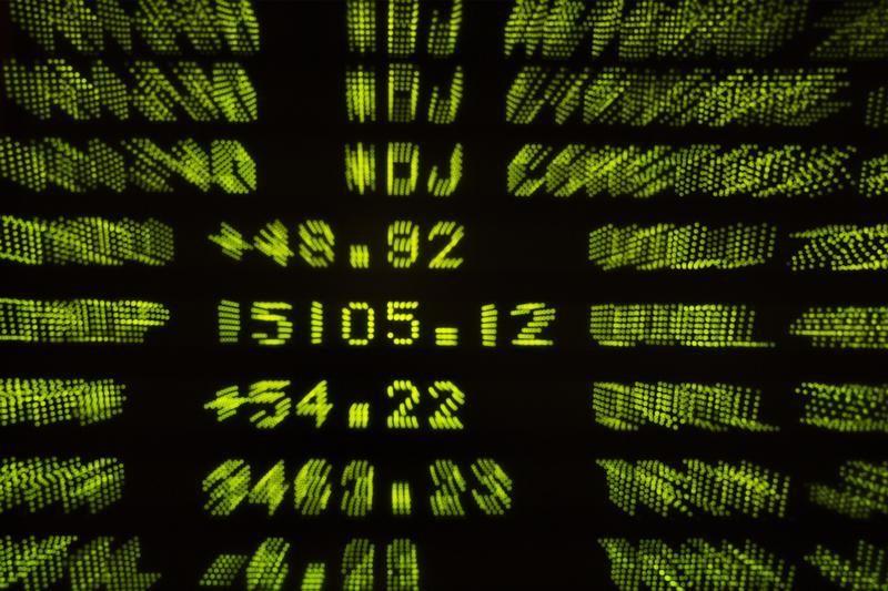 Рынок акций США закрылся разнонаправленно, Dow Jones прибавил 0,33%