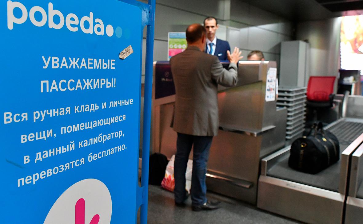 Клиентов «Аэрофлота» обяжут сдать ручную кладь в багаж на рейсах «Победы»