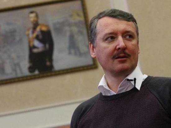 Стрелков описал сценарий нападения Украины на Крым