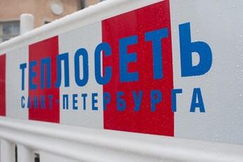 «Теплосеть Санкт-Петербурга» повысила надежность теплоснабжения 66 зданий Васильевского острова