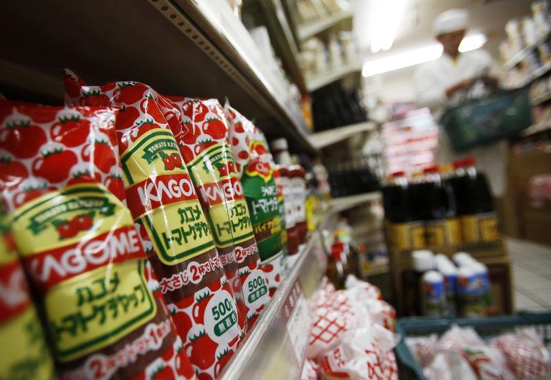 Оценка роста экономики Японии в 4-м квартале понижена до 2,8%