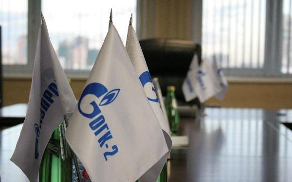 Группа «ОГК-2» за 2020 год увеличила прибыль на 10,3% до 13,2 млрд. рублей