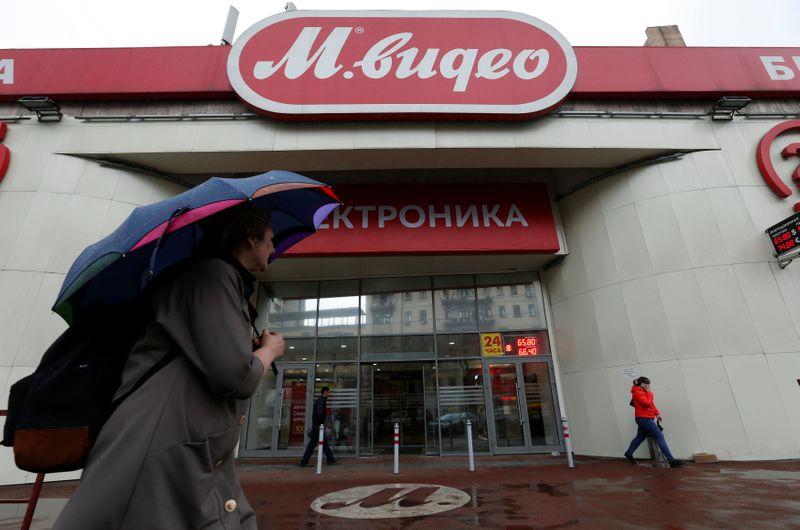 «Сафмар» Гуцериевых в рамках SPO «М.Видео» продала 13,5% компании