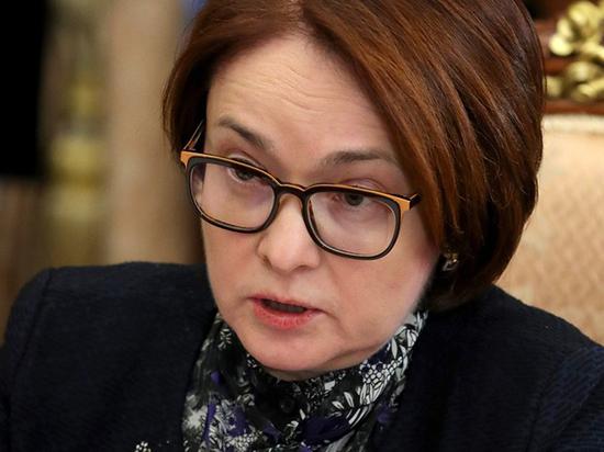 Набиуллина объяснила рост цен личными ощущениями россиян