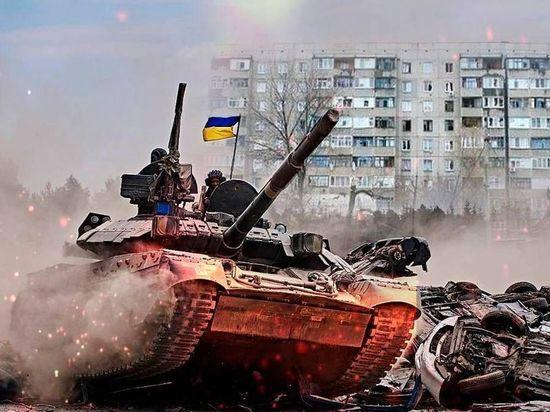 На Украине раскрыли возможный план новой войны на Донбассе