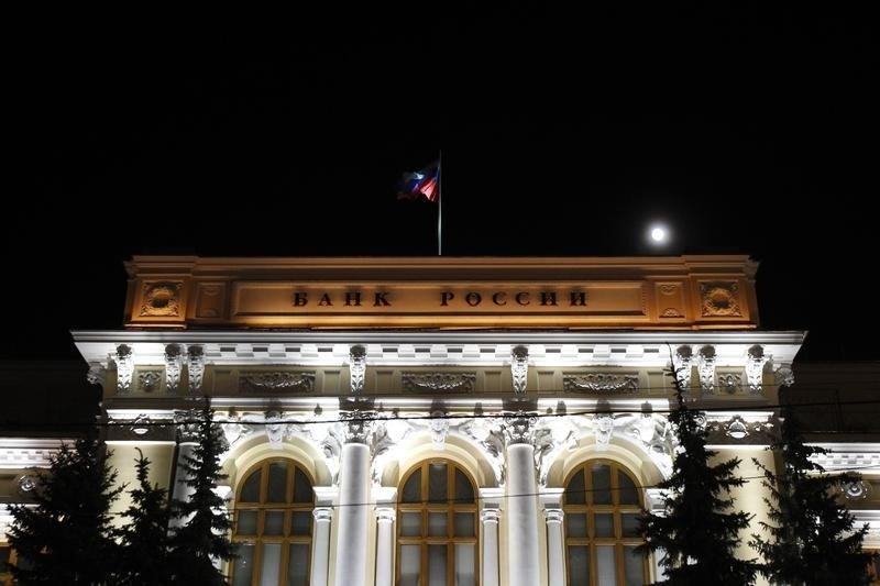 ЦБ РФ установил курс евро с 16 марта в размере 87,3508 руб.
