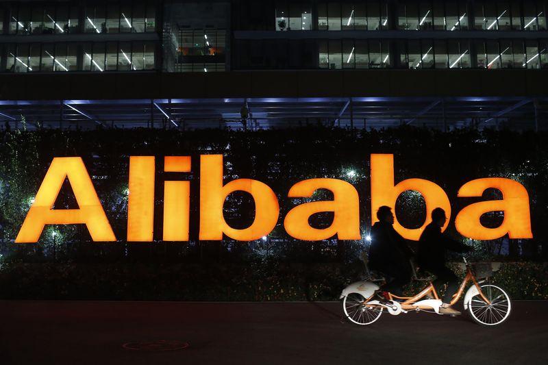 Власти Китая усилили давление на Alibaba и Tencent