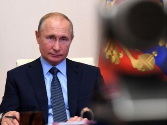 Путин потребовал выявлять соответствие доходов и расходов чиновников