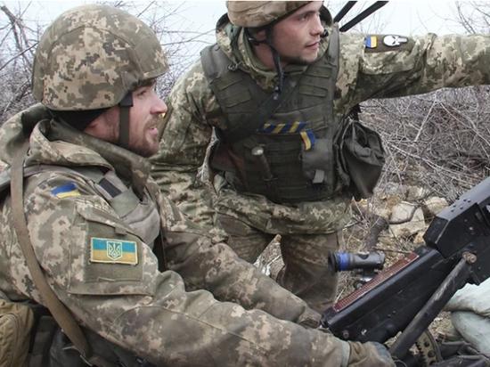 На Украине испугались