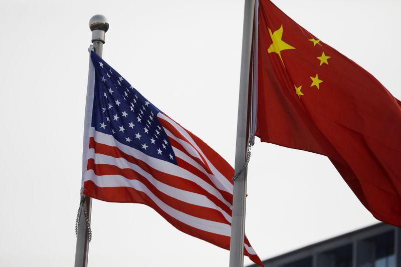 Китай пообещал защищать права компаний после санкций США против производителей суперкомпьютеров