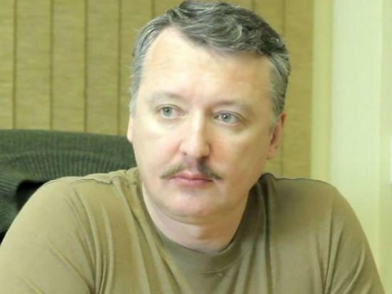 Стрелков назвал конфликт России и Украины неизбежным