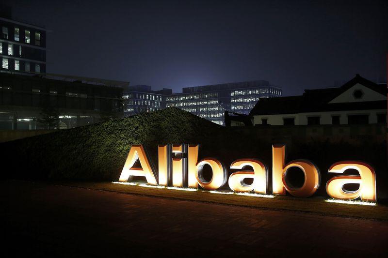 Акции Alibaba выросли на 8% после рекордного штрафа