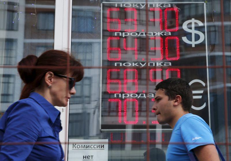 После мартовского исхода нерезидентов их доля в ОФЗ сократилась до 20,2% -- ЦБР