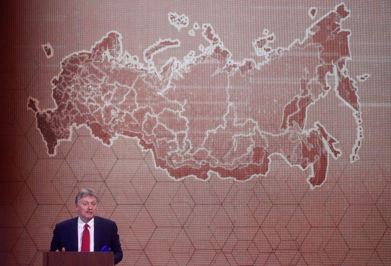 Кремль считает незаконными возможные новые санкции США, учтет интересы РФ при ответе