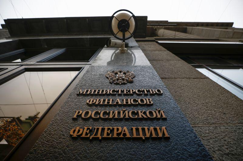 Минфин РФ допустил паузу в размещениях ОФЗ после объявления санкций США, после 14 июня будет предлагать только новые выпуски