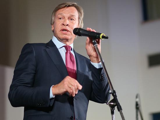 Пушков заявил о попытке Байдена «поставить Россию на колени»