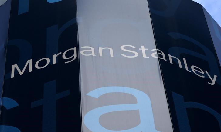 Morgan Stanley упал на премаркете, а DraftKings и Alcoa выросли