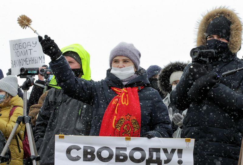 Сторонники Навального объявили национальный протест 21 апреля