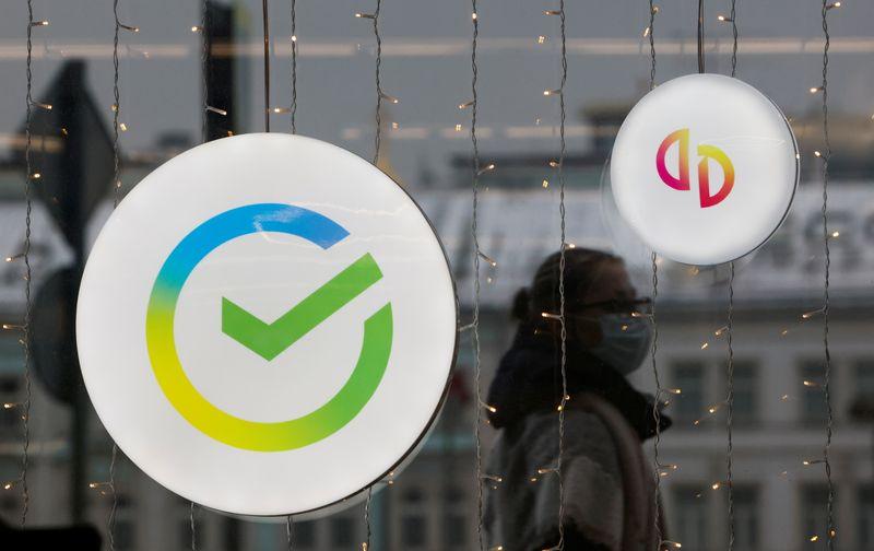 Сбермаркет увеличил оборот в 6,5 раз до 9,98 млрд р в 1 кв 21/20 гг