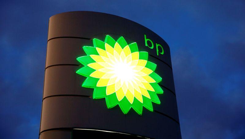 BP остановит на плановый ремонт платформу