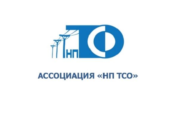 Дифференциация тарифов за электрическую энергию поможет снизить уровень перекрестного субсидирования