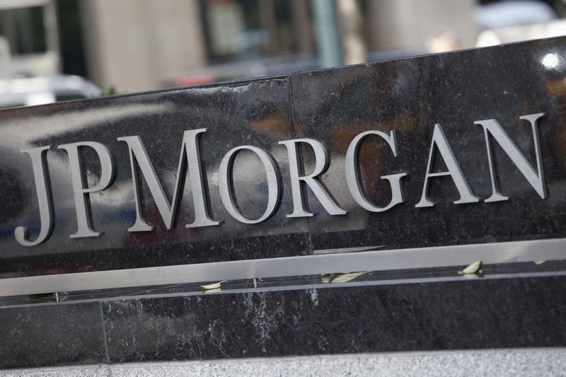 JPMorgan Chase намерен создать активно управляемый биткойновый фонд