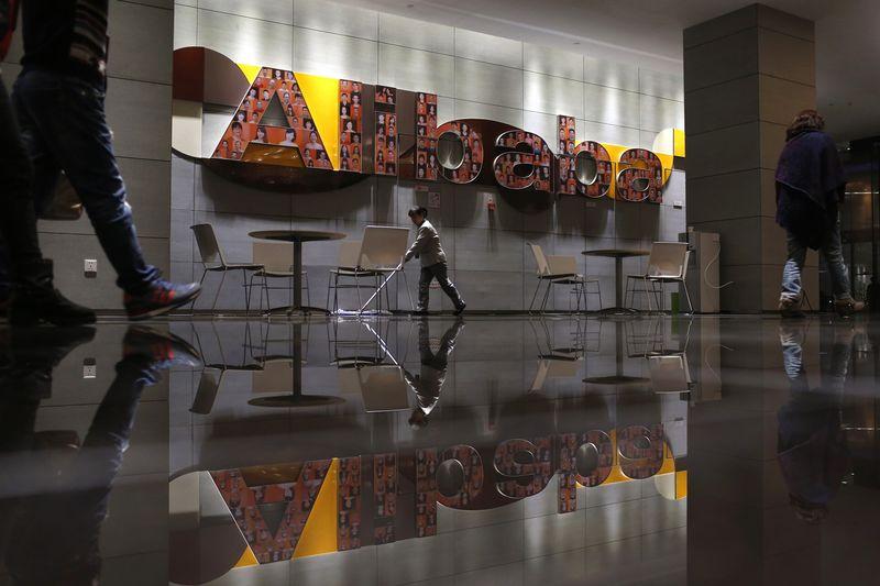 Alibaba заморозила зарплаты топ-менеджерам