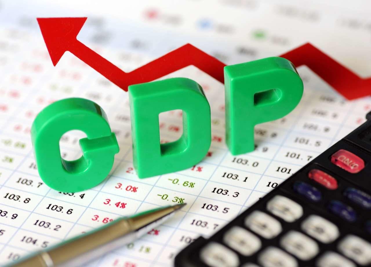 Доброе утро, Америка.  ФРС ждет рекордного роста экономики
