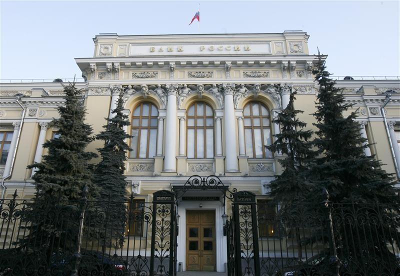 Сальдо операций ЦБ по представлению и абсорбированию ликвидности снизилось до 104,1 млрд руб.