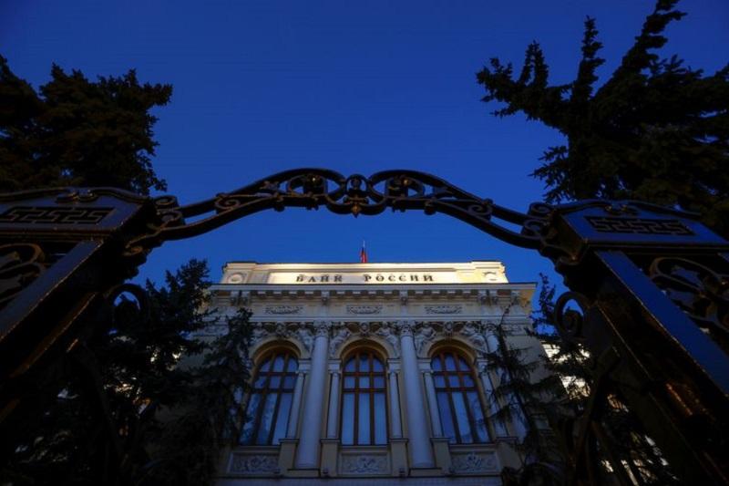 За 1-й квартал доля нерезидентов в суверенных евробондах РФ снизилась до 54% - ЦБ
