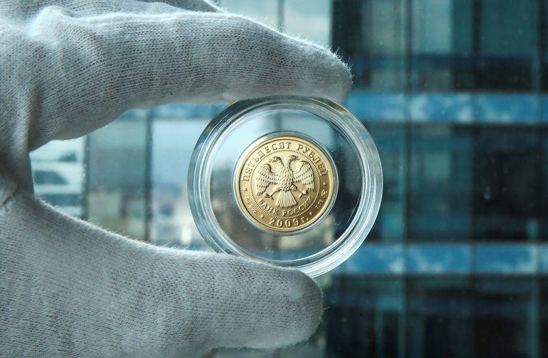 ЦБР 11 июня рассмотрит повышение или сохранение ключевой ставки на уровне 5%