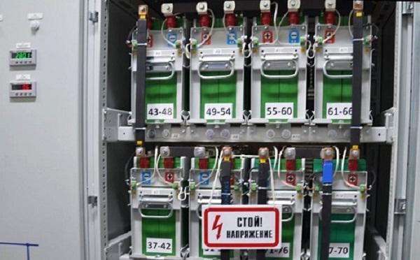 «НТЦ Россети ФСК ЕЭС» разработал систему резервного питания на Li-ion накопителях
