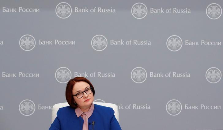 ОБОБЩЕНИЕ-Набиуллина подчеркнула жесткий настрой ЦБР на борьбу с инфляцией