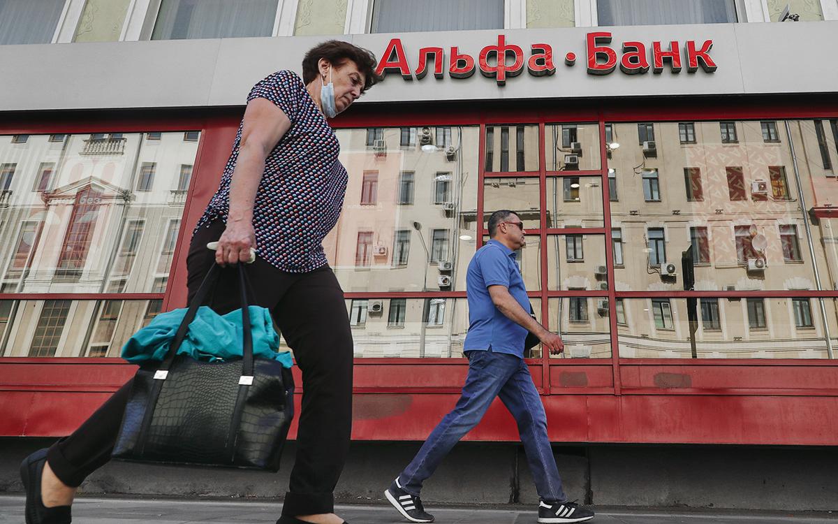 Банки отреагировали на требование Собянина об удаленке