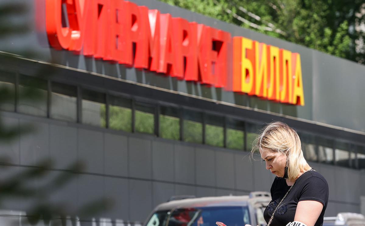 Ретейлер «Лента» объявил о второй за месяц покупке розничной сети