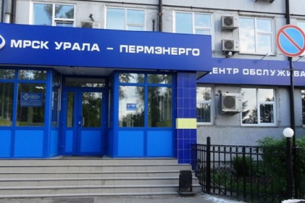 В селе Юрла Коми-Пермяцкого округа обеспечено электроснабжение очистных сооружений