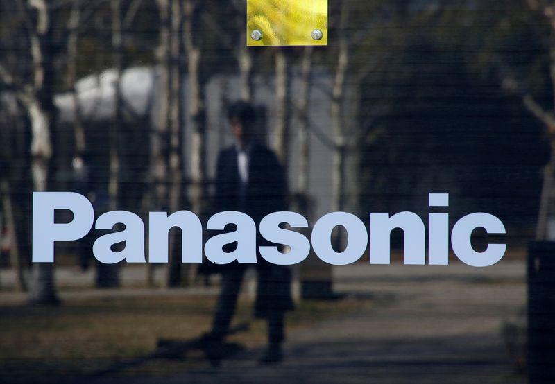 Квартальная прибыль Panasonic выросла за счет спроса на бытовую технику и батареи