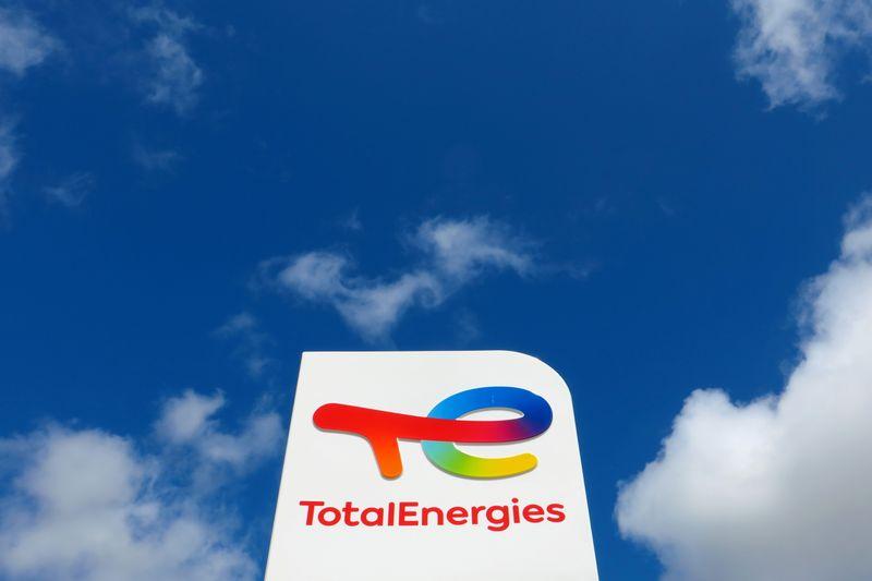 Французская Total заключила с Ираком энергетическую сделку на $27 млрд