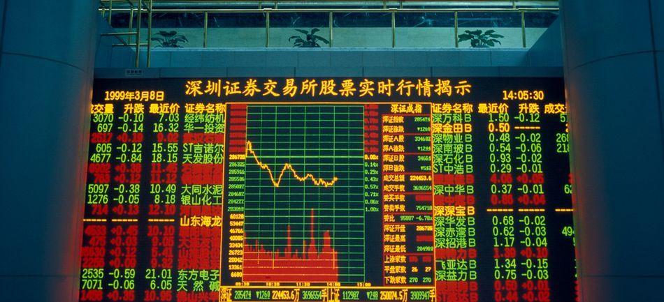 Пекинская фондовая биржа зарегистрирована с уставным капиталом в 1 млрд юаней