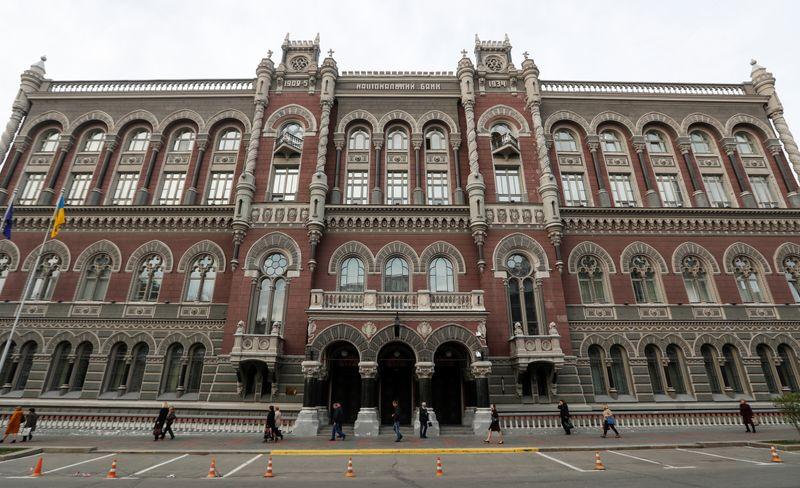 Нацбанк Украины может вновь повысить ставку на фоне высокой инфляции