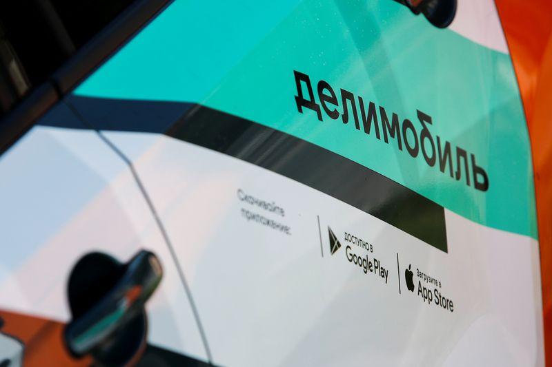 Сервис каршеринга Делимобиль готовится к IPO на $350 млн на NYSE осенью, выбрал банки