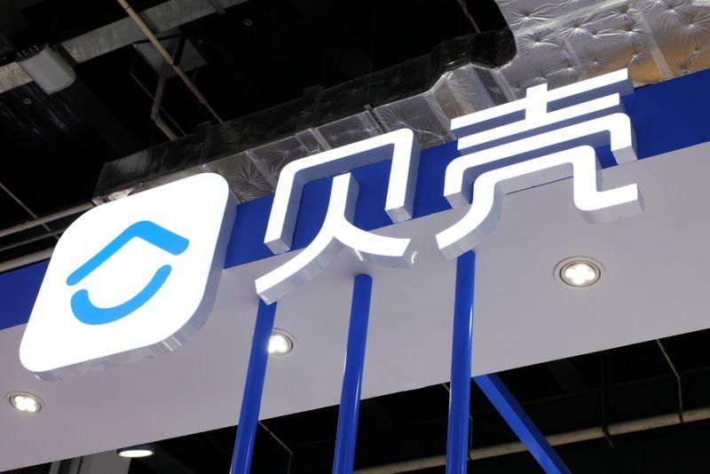 Китайский брокер недвижимости KE Holdings изучает возможность листинга в Гонконге -- источники