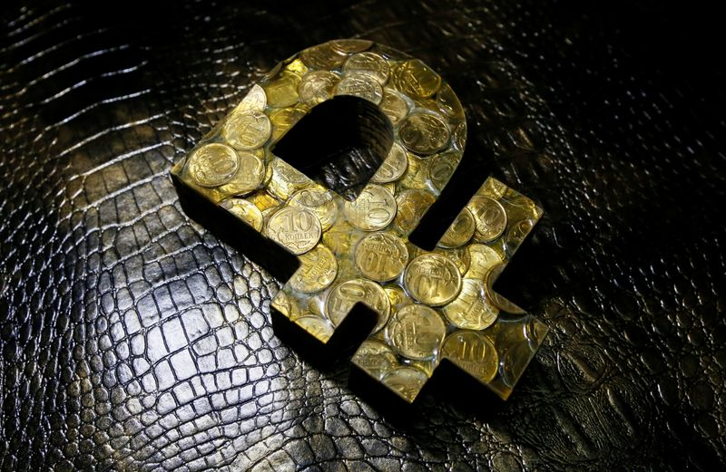 Рубль перед ЕЦБ малоподвижен после небольшого укрепления накануне