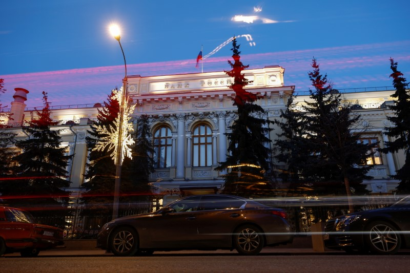 Резервы РФ обновили максимум благодаря переоценке - $620,8 млрд