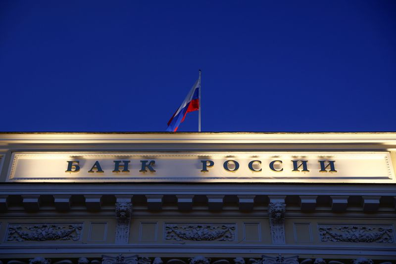 ЦБР ввел временную администрацию в единственный в РФ банк-корреспондент с КНДР
