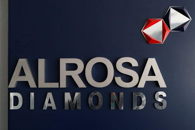 Алроса сократила продажи в августе к июлю на 8,4%, увеличила год к году